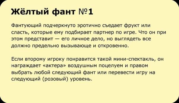 opisaniya-i-stsenarii-eroticheskih-igr