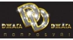 Джага-джага, Россия