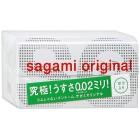 Полиуретановые презервативы Sagami Original 0,02 12 шт