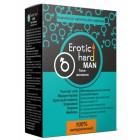 Возбуждающий кофейный напиток для мужчин Erotic Hard 100 гр