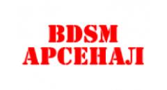 БДСМ арсенал, Россия