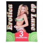 Презервативы Erotica deluxe №3 с силиконовой смазкой 1 блок (24 упаковки)